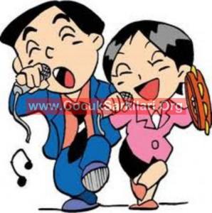 Dünya Dönüyor Çocuk Şarkısı